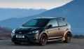 FORD Focus RS500 concurrente la SKODA Octavia Berline RS 2.0 TSI 200 DSG